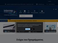 Ιστοσελίδα του προγράμματος Ελλάδα-Κύπρος