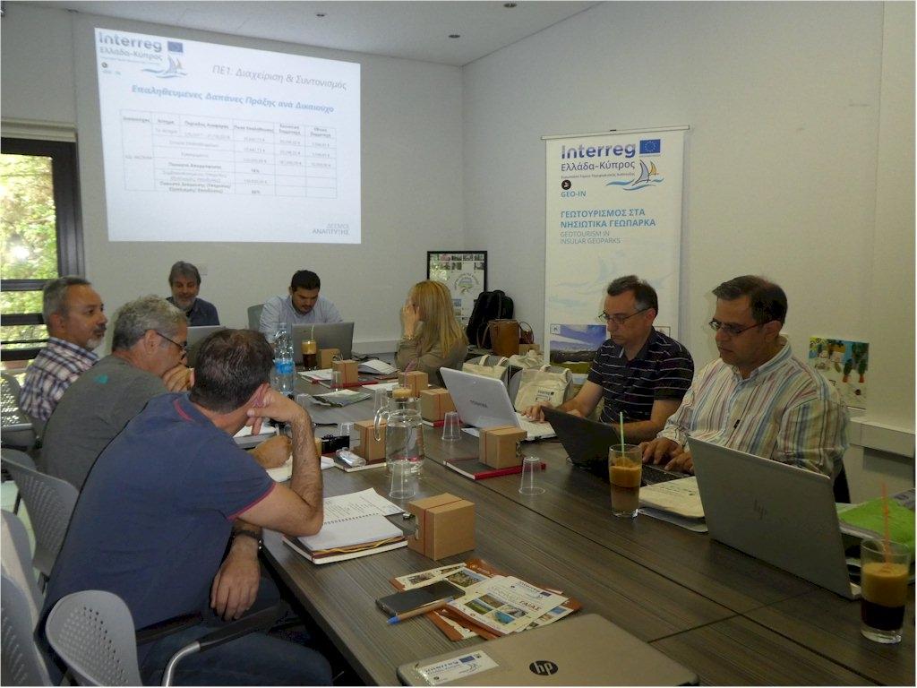 2η τεχνική συνάντηση του έργου GEO-IN στην Κύπρο