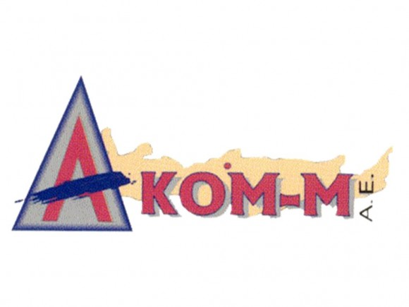 AKOMM-PSILORITIS DEVELOPMENT AGENCY OF LOCAL GOVERNMENT